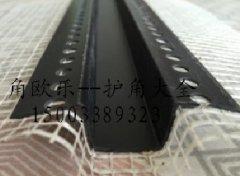 网格布分隔条黑色2公分